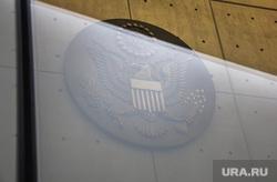 Здание ООН в Нью-Йорке и Иван Некрасов., сша, госдеп