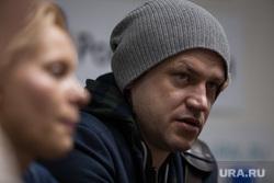 Сигарев завершил съемки своей новогодней комедии. пресс-конференция. Екатеринбург, сигарев василий