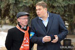 Митинг за чистый воздух. Челябинск., пашин виталий, нациевский константин
