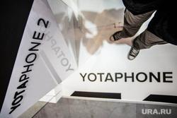 ИННОПРОМ-2015: проход Дмитрия Медведева. Екатеринбург, смартфон, YotaPhone, импортозамещение, йотафон
