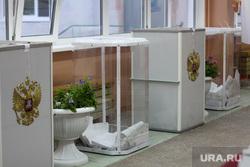 Ноябрьск. ЯНАО, избирательный участок, выборная урна, избирательные урны