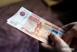Деньги, пять тысяч, зарплата, деньги, рубли