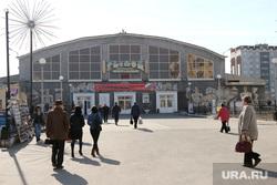 Курган, центральный рынок, улица куйбышева74
