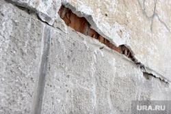 Совет по ЖКХ  город,горадминистрация Курган, аварийный дом, трещина в стене