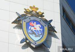 Ройзман в СКР по СО. екатеринбург, следственный комитет, скр по свердловской области