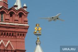 Генеральная репетиция парада на Красной площади. Москва, кремль, авиация