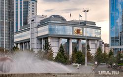 Клипарт. Екатеринбург, законодательное собрание, хаятт, фонтан шар, отель hyatt, город екатеринбург, октябрьская площадь