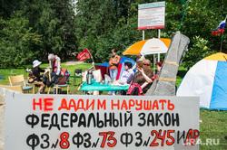Пикет против строительства лютеранского храма в парке Блюхера. Екатеринбург
