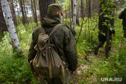 Клипарт. Екатеринбург, армия, лес, поход, лето, рюкзак, партизаны, вещмешок