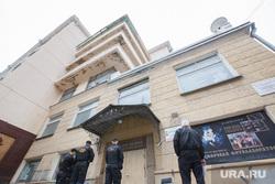 ФССП у Музея камня. Екатеринбург