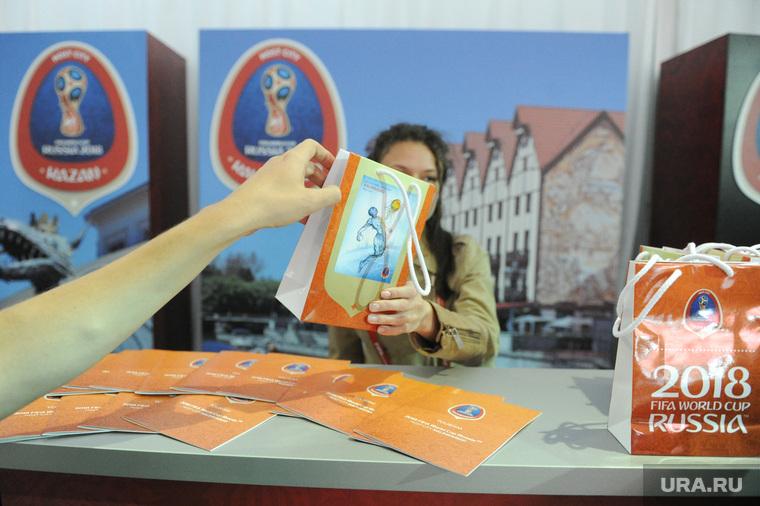 Стенды городов-организаторов ЧМ-2018. Санкт-Петербург