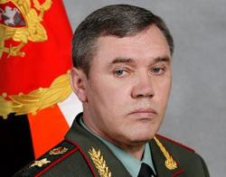 Министерство обороны Российской Федерации, герасимов валерий