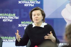 Форум молодых журналистов. Ханты-Мансийск, комарова наталья