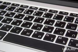 Клипарт 8. Нижневартовск, клавиатура, печать, пк, компьютер