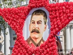 Парад победы в Севастополе. Крым, портрет сталина, звезда