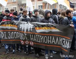 Русский марш. Пермь