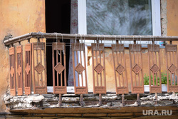 ЖКХ. Капитальный ремонт. Челябинск., балкон