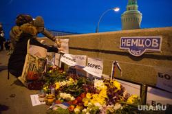 Люди несут цветы на место гибели Бориса Немцова после того, как мемориал был разрушен ночью. Москва, место гибели, Немцов, цветы