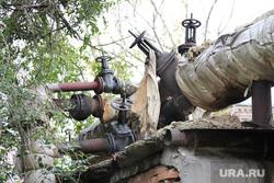 Неутепленные трубы Курган, вентили, трубы без утепления