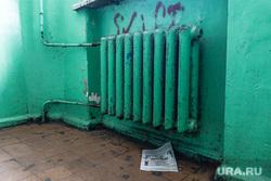 Клипарт. Челябинская область, подъезд, батарея, радиатор, отопление