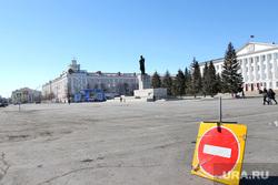 Площадь Ленина, сцена. Курган , площадь ленина, дорожный знак, проезд закрыт
