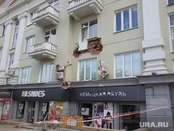 Обвал балкона. Челябинск, балкон рухнул, обрушение балкона