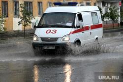 Лужи. Затопленные улицы. Курган, лужа на проезжей части