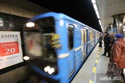 Метрополитен, метро, поезд, метрополитен, прибытие, станция метро