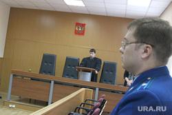 Приговор Калугиной Курган, приговор