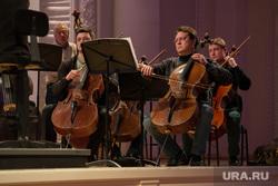 Пресс-конференция Владимира Спивакова в Свердловской филармонии. Екатерибург, виолончель, музыканты