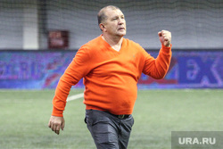 ФК Урал. Екатеринбург., иванов григорий, фк урал