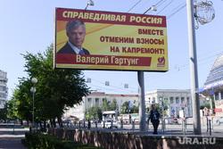 Знак аварийной остановки для Альбины Золотухиной. Челябинск., гартунг валерий