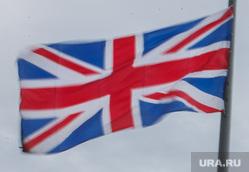 Сочи, сварка, флаг великобритании, флаг бразилии, ремонт