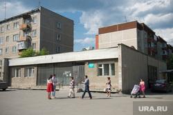 Закрытие поликлиники в Малом Истоке. Екатеринбург