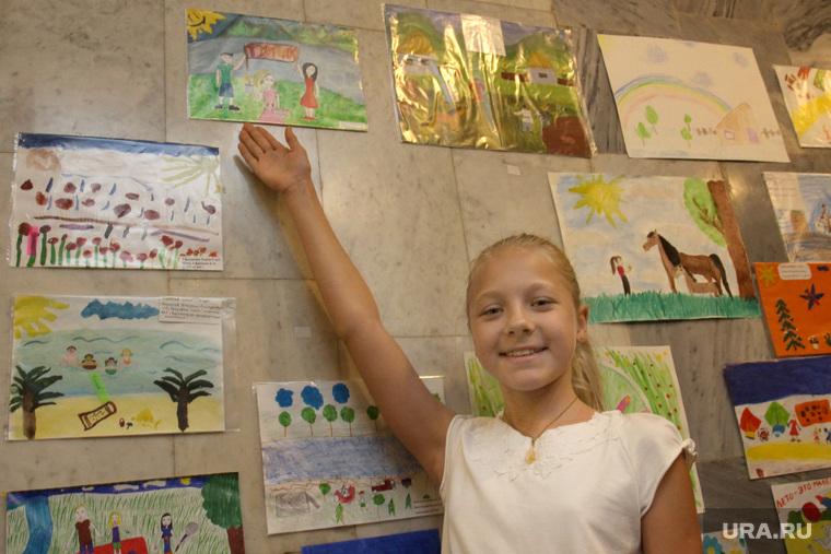 Детский праздник. Курганская генерирующая компания  Курган, участник конкурса рисунков