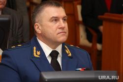 Внеочередная областная Дума (назначение прокурора области) Курган, ткачев игорь