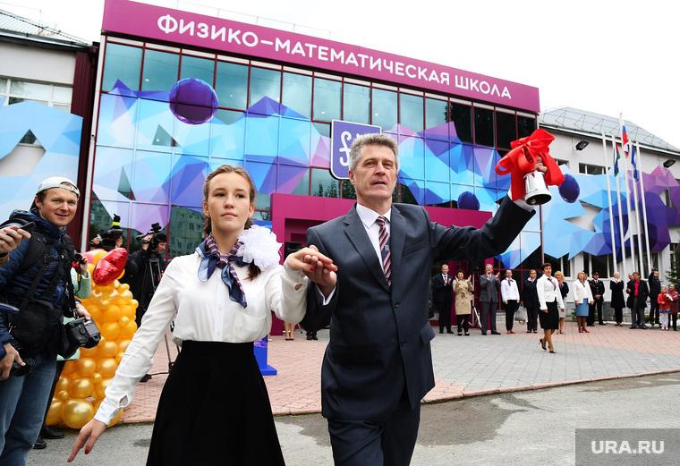 Первое сентября. Тюмень. Владимир Якушев