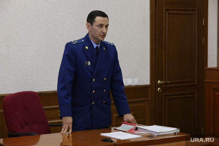 Апелляция Лошадиная.  Екатеринбург