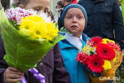 Праздничная линейка в Гимназии №5. Екатеринбург