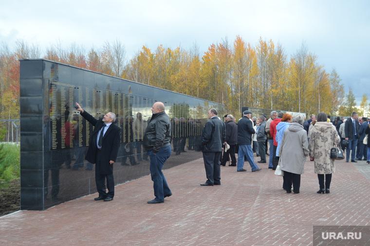 Открытие скважины Р-1. Нижневартовск
