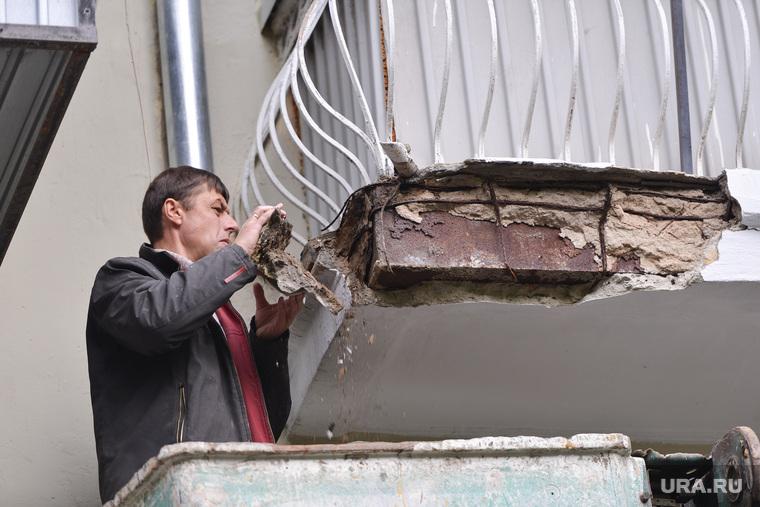 Балкона кусок. Челябинск., штукатурка обвалилась, балкон, обрушение, рабочий