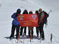 Донецкие альпинисты, кальмиус