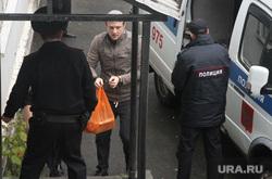Вынесение меры пресечения Сандакову. Екатеринбург, сандаков николай