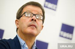 Пресс-конференция с Рене Мартеном в рамках Безумных дней в свердловской филармонии. Екатеринбург, мартен рене