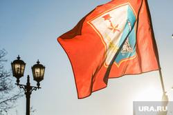 Митинг по случаю годовщины  присоединения Крыма к России. Екатеринбург, крым наш, флаг