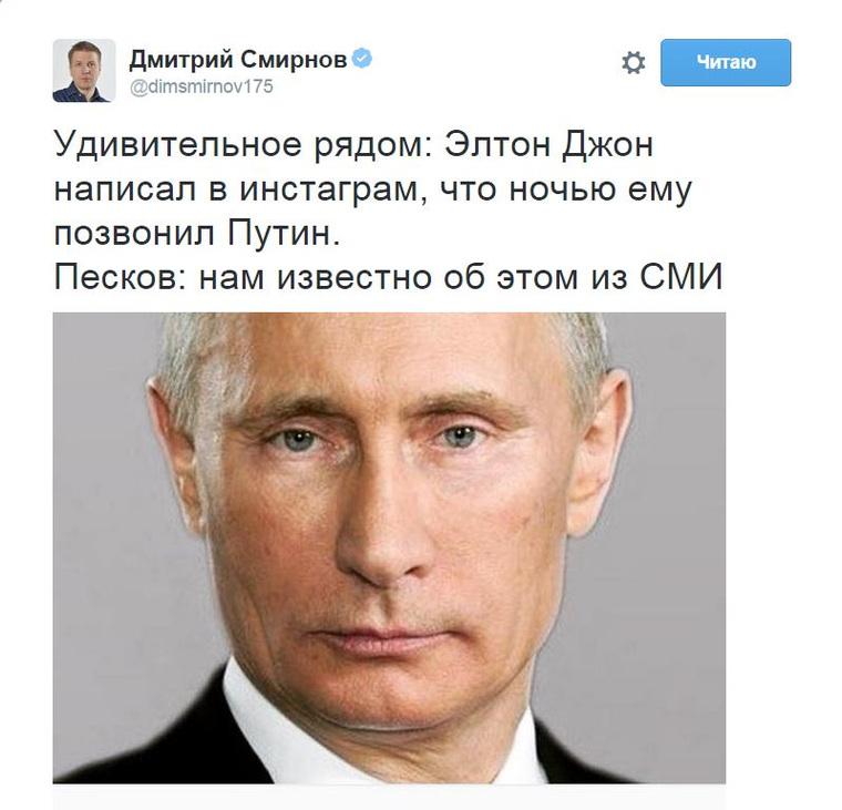 Элтон Джон хочет обсудить с Владимиром Путиным права геев