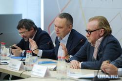 Подведение итогов выборов в Фонде развития гражданского общества. Москва, костин константин, давыдов леонид