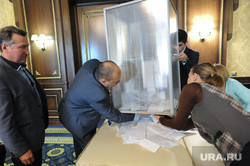 Праймериз Видгоф Замятин. Челябинск., избирательная комиссия, подсчет бюллетеней