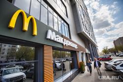 500-ый Макдоналдс в России за день до открытия. Екатеринбург, макдоналдс
