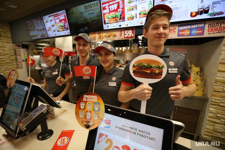 Открытие 300 ресторана Burger King в России. Екатеринбург